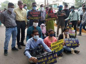 कमल शुक्ला मामले को लेकर राजधानी में प्रदेश भर के पत्रकारों का प्रदर्शन